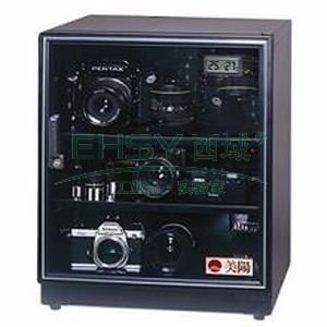 行家级电子防潮柜,25-55%RH,HDL-68,66L
