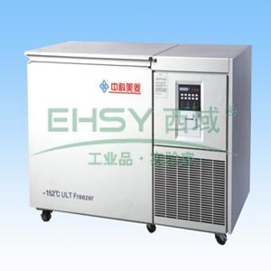 -153℃超低温储存箱系列,128L,DW-UW128,中科美菱