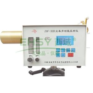 尘毒多功能采样仪,ZGF-3CD