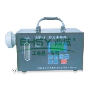 粉尘采样器,ZGF-3