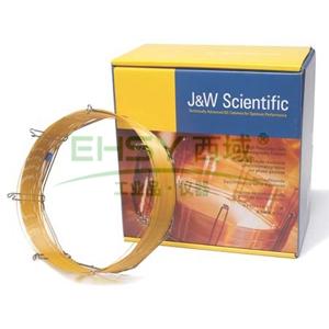 气相色谱柱,DB-1ms,30m×0.32mm×0.25um