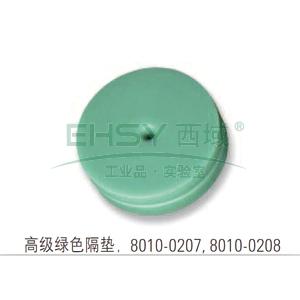 CrossLab Non-stick Advanced Green inlet septa 9mm CenterGuide 50/PK