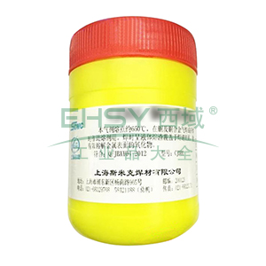 斯米克飞机牌铜气焊熔剂,CJ301,500克/瓶