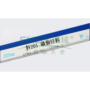 铜磷钎料,L201 Φ2.5,1公斤/盒
