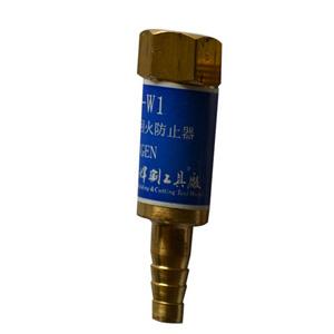 工字回火防止器,HF-W1氧气,装在焊割炬或气管上