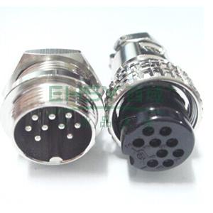 沪工焊机两芯航空插头,带孔,用于MOS管系列,LGK-100E,WSM-E系列,白色