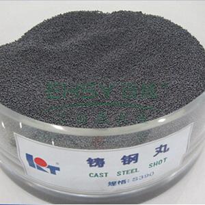 山东开泰铸钢丸,S390,1吨起售