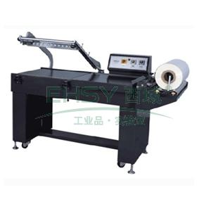 三圈牌 L型封切机,在此有效包装尺寸内:550×400×300 mm