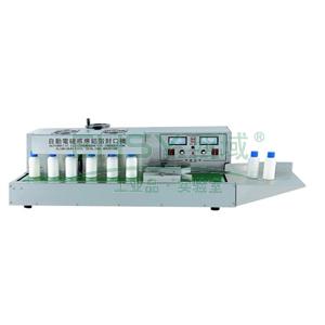 三圈牌 台式电磁感应铝箔封口机,适应范围15-65mm