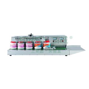 三圈牌 台式电磁感应铝箔封口机,适应范围60-120mm