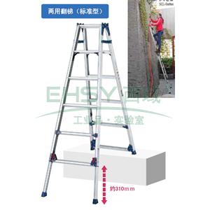 四脚调节式两用梯,(人字梯兼用直梯)(双侧宽幅踏步55mm)梯全长:3.24-3.88m 缩长:1.53-1.84m 重量:8.9kg