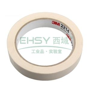 3M单面平滑美纹纸常温遮蔽胶带, 白色,宽度3.5mm