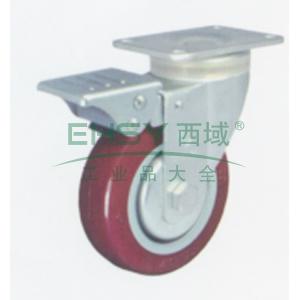 申牌 3.5寸聚氨酯中型脚轮,平底刹车,载重(kg):115,轮宽(mm):32,全高(mm):120