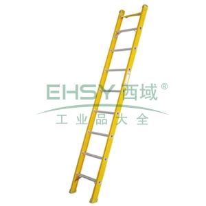 玻璃钢纤维绝缘单侧梯,全长:2.5m,自重:6.9kg