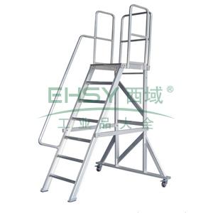 铝合金平台梯,平台高度:3.89m,总高度:4.95m,自重:48.6kg,占地面积:1.5*2.1m