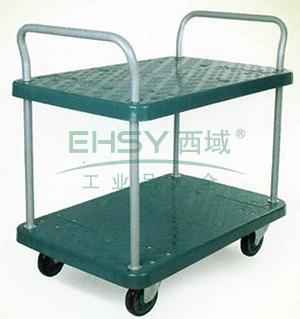 环保型多功能平板手推车,双层双扶手,载重(kg):300