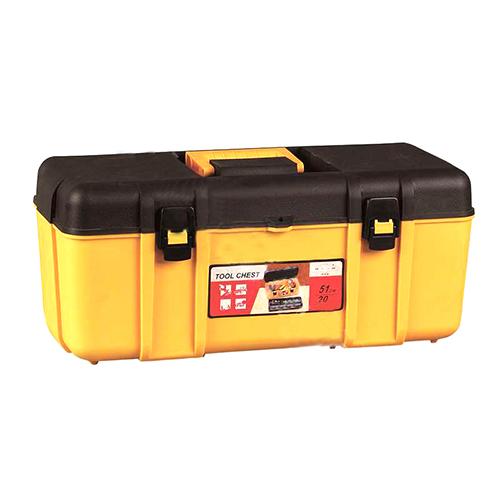 环球 塑料工具箱,510*250*220(外)(售完即止)