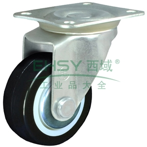 2寸聚氨酯轻型脚轮,平底万向,载重(kg):35,轮宽(mm):25,全高(mm):72