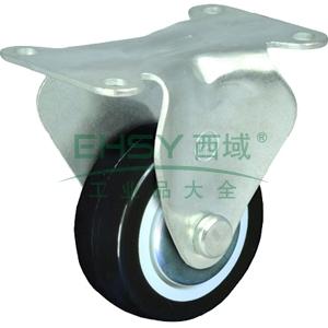 2.5寸聚氨酯轻型脚轮,平底固定,载重(kg):40,轮宽(mm):25,全高(mm):85
