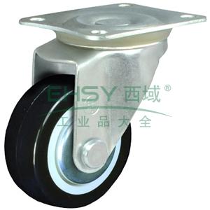2.5寸聚氨酯轻型脚轮,平底万向,载重(kg):40,轮宽(mm):25,全高(mm):85