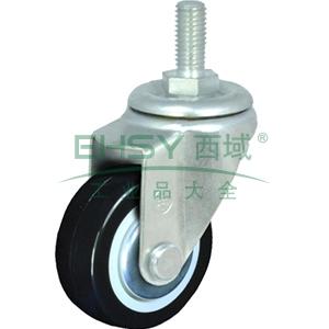 2.5寸聚氨酯轻型脚轮,丝杆活动M12,载重(kg):40,轮宽(mm):25,全高(mm):90