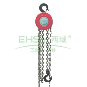太湖 HSZ圆型手拉葫芦,起重量:2T,起重高度:6m(售完即止)