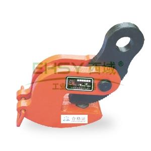 太湖 DFQ型翻转钳,最大载荷(T/2只):1.6T,开口尺寸(mm):0-20mm(售完即止)