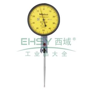 三丰 杠杆百分表,0-1mm 水平型基本套装,513-477-10E,不含第三方检测
