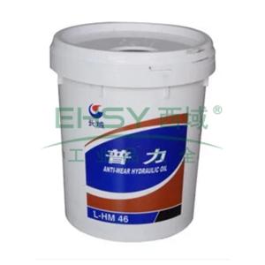 长城 液压油,普力 L-HM 46,16kg/桶