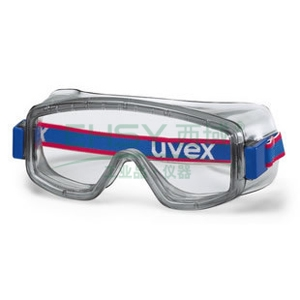 UVEX护目镜,9405714