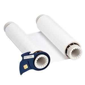 """BBP85高品质单色色带,白色,8.8""""x200'"""