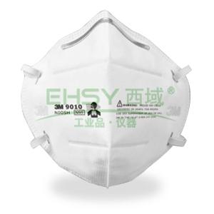 3M 9010 N95防护口罩,中英文防伪包装,50个/盒