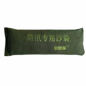 安赛瑞 防汛沙袋(空袋),高密度帆布材质,700×300mm,20367