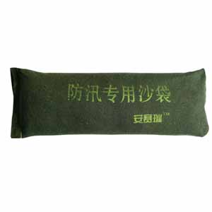 安赛瑞 防汛沙袋(含黄沙),高密度帆布材质,填充黄沙重约20kg,700×300mm,20368