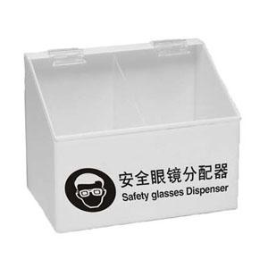 安赛瑞 安全眼镜分配器-进口透明亚克力材质,300×390×250mm