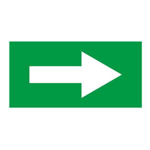 流向箭头-自粘性乙烯材料,表面覆保护膜,绿底白箭头,50×100mm,5张/包,15418