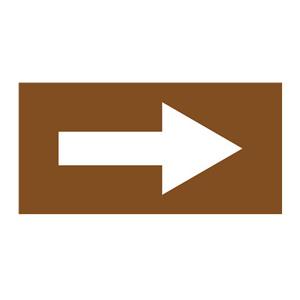 流向箭头-自粘性乙烯材料,表面覆保护膜,棕底白箭头,50×100mm,5张/包,15423