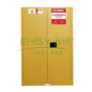 SYSBEL 易燃液体安全柜,FM认证,45G,不含接地线WA810450