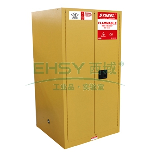 SYSBEL 易燃液体安全柜,FM认证,60G,不含接地线WA810600