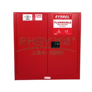 安全柜,SYSBEL 可燃液体安全柜,FM认证,30G,不含接地线WA810300R