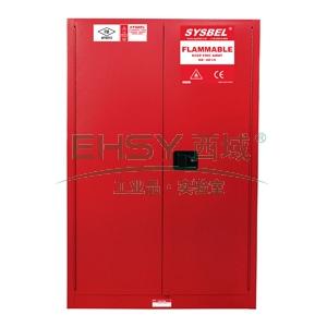 安全柜,SYSBEL 可燃液体安全柜,FM认证,45G,不含接地线WA810450R