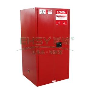 SYSBEL 可燃液体安全柜,FM认证,60G,不含接地线WA810600R