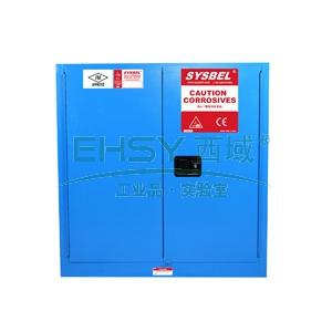 SYSBEL 弱腐蚀性液体安全柜,FM认证,30G,不含接地线WA810300B