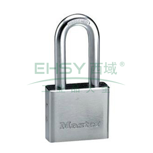 Master Lock防腐蚀船用挂锁,532DLHPF