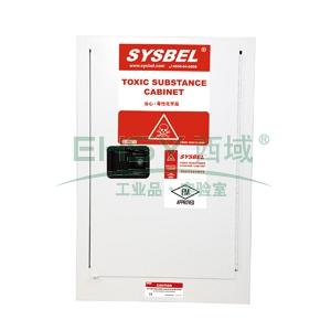SYSBEL 毒品安全储存柜,FM认证,12加仑/45升,不含接地线WA810120W