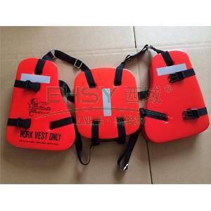 三片式救生衣,橡胶,海马