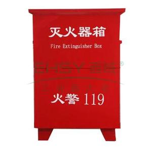 灭火器箱,2只装灭火器箱,2*4kg