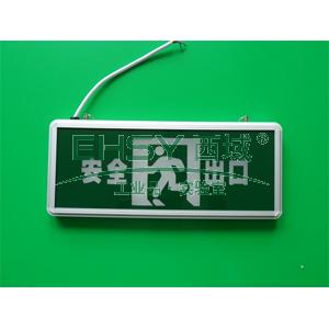 A03标志灯 ,单面安口(上出线)