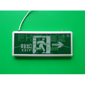 A03标志灯 ,单面右向(上出线)