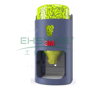 3M 391-0000 One Touch™ Pro 耳塞分配器底座